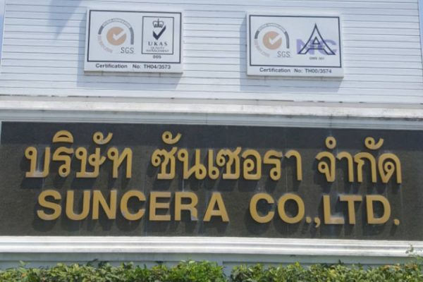 rent_suncera_sign